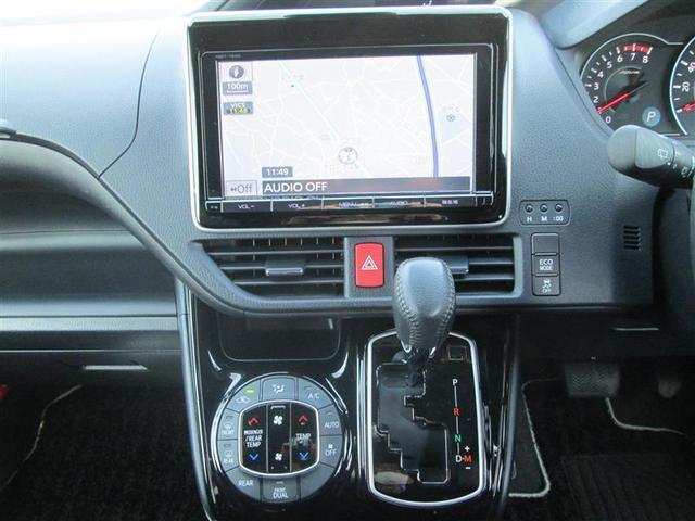Si メモリーナビ バックカメラ 衝突被害軽減システム ETC 両側電動スライド HIDヘッドライト 乗車定員7人 3列シート 記録簿 ロングラン保証(13枚目)