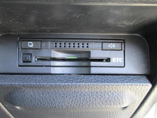 Si メモリーナビ バックカメラ 衝突被害軽減システム ETC 両側電動スライド HIDヘッドライト 乗車定員7人 3列シート 記録簿 ロングラン保証(14枚目)