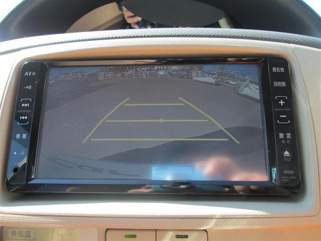 G 両側電動スライド HIDヘッドライト 乗車定員7人 記録簿(17枚目)