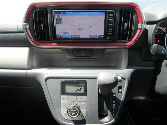 モーダ S メモリーナビ バックカメラ 衝突被害軽減システム ETC LEDヘッドランプ アイドリングストップ ロングラン保証(12枚目)