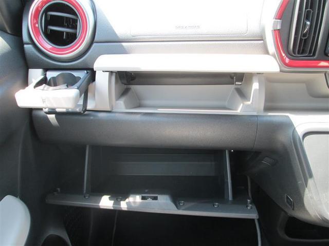 モーダ S メモリーナビ バックカメラ 衝突被害軽減システム ETC LEDヘッドランプ アイドリングストップ ロングラン保証(15枚目)