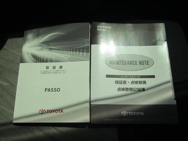 モーダ S メモリーナビ バックカメラ 衝突被害軽減システム ETC LEDヘッドランプ アイドリングストップ ロングラン保証(16枚目)