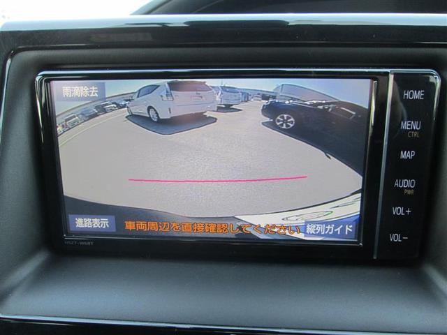 Si ダブルバイビー メモリーナビ バックカメラ 衝突被害軽減システム ETC ドラレコ 電動スライドドア LEDヘッドランプ 乗車定員7人 3列シート アイドリングストップ ロングラン保証(16枚目)