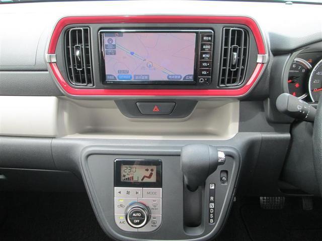 モーダ S メモリーナビ バックカメラ 衝突被害軽減システム ETC LEDヘッドランプ アイドリングストップ(12枚目)