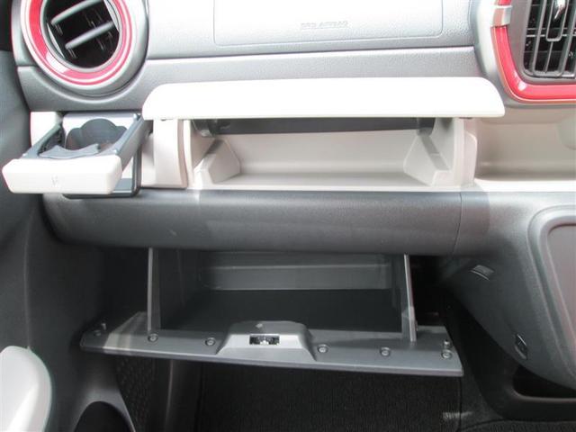 モーダ S メモリーナビ バックカメラ 衝突被害軽減システム ETC LEDヘッドランプ アイドリングストップ(14枚目)