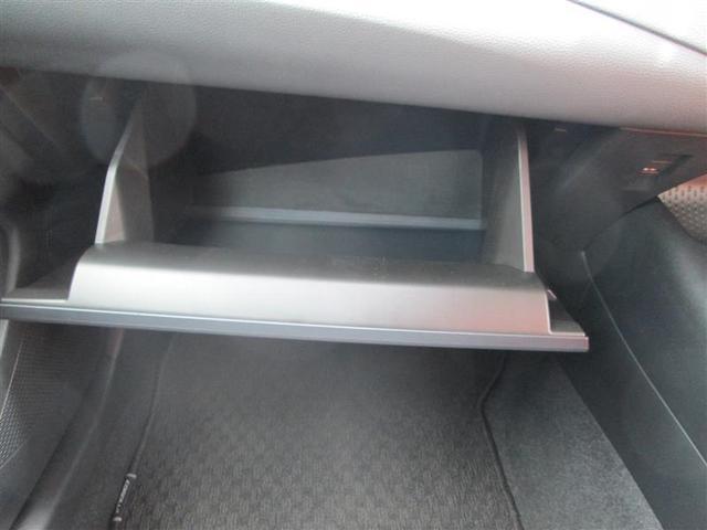 ハイブリッド G-X 4WD メモリーナビ バックカメラ 衝突被害軽減システム ドラレコ LEDヘッドランプ 記録簿(14枚目)