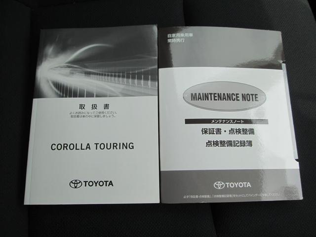ハイブリッド G-X 4WD メモリーナビ バックカメラ 衝突被害軽減システム ドラレコ LEDヘッドランプ 記録簿(15枚目)