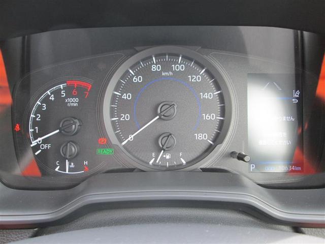 ハイブリッド G-X 4WD メモリーナビ バックカメラ 衝突被害軽減システム ドラレコ LEDヘッドランプ 記録簿(18枚目)