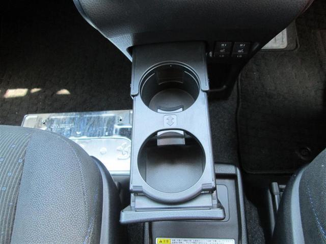 ハイブリッドG フルセグ メモリーナビ DVD再生 後席モニター バックカメラ ETC 電動スライドドア HIDヘッドライト 乗車定員7人 3列シート 記録簿 ロングラン保証(17枚目)