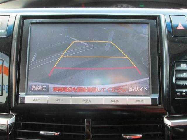 アエラス 4WD フルセグ メモリーナビ DVD再生 バックカメラ ETC 両側電動スライド HIDヘッドライト 乗車定員7人 3列シート 記録簿 ロングラン保証(17枚目)