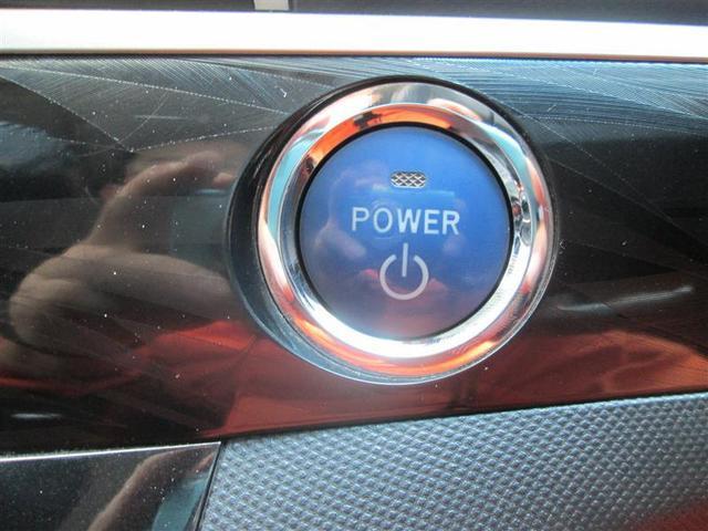 アエラス 4WD フルセグ メモリーナビ DVD再生 バックカメラ ETC 両側電動スライド HIDヘッドライト 乗車定員7人 3列シート 記録簿 ロングラン保証(18枚目)