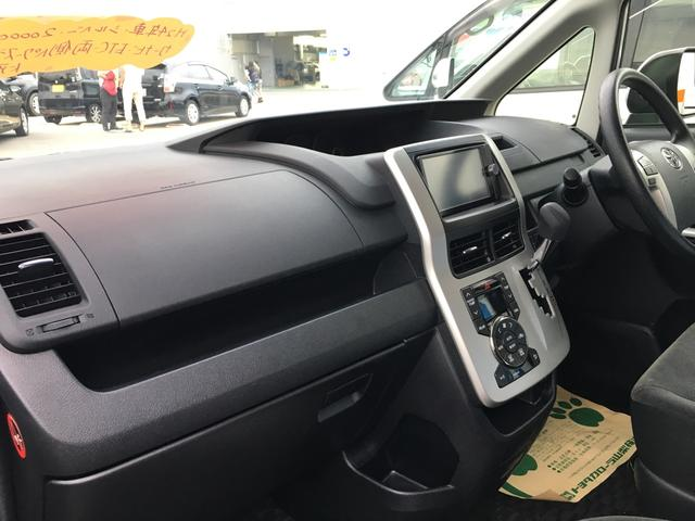 トヨタ ノア X ナビ 両側パワースライド ロングラン保証