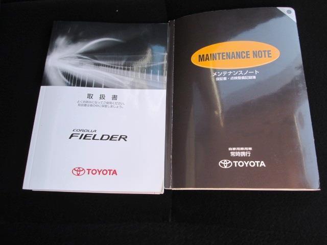 トヨタ カローラフィールダー 1.5X 4WD メモリーナビ ロングラン保証