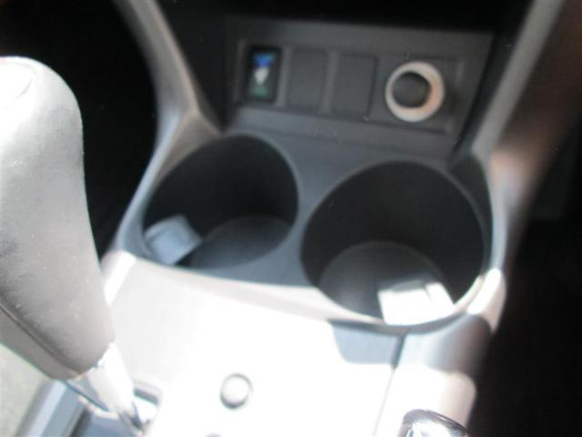 240S Sパッケージ HDDナビ ロングラン保証(13枚目)