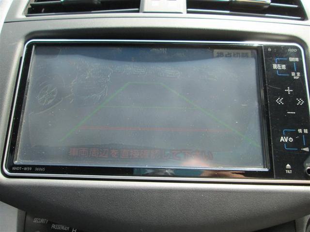 240S Sパッケージ HDDナビ ロングラン保証(15枚目)