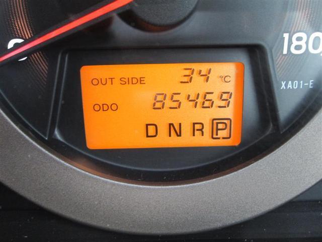240S Sパッケージ HDDナビ ロングラン保証(16枚目)