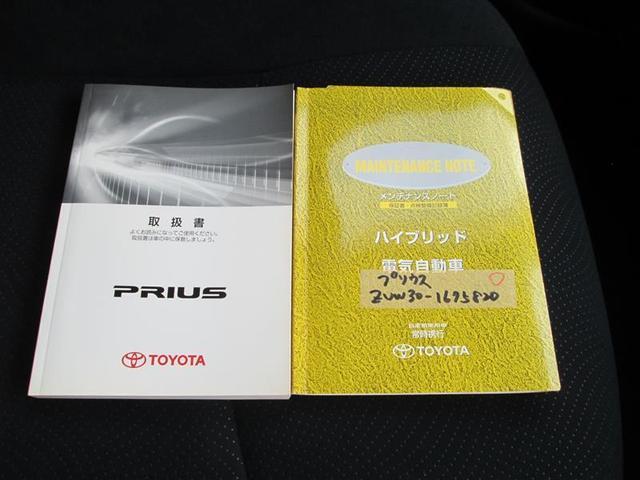 Sツーリングセレクション・マイコーデ ナビ ロングラン保証(20枚目)
