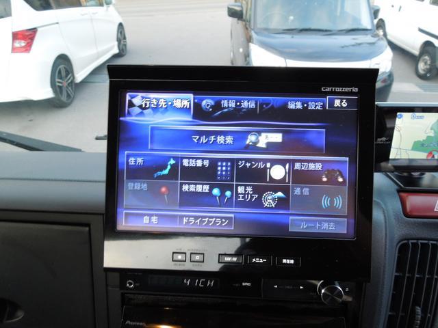 積載車 ワンオーナー フルセグ バックモニター(20枚目)