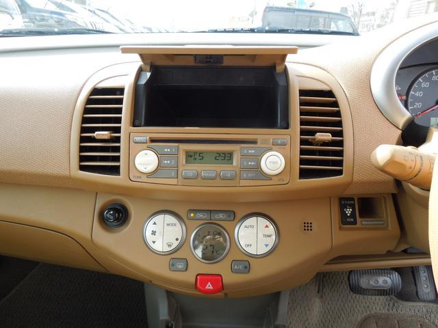 14c-four 4WD(14枚目)