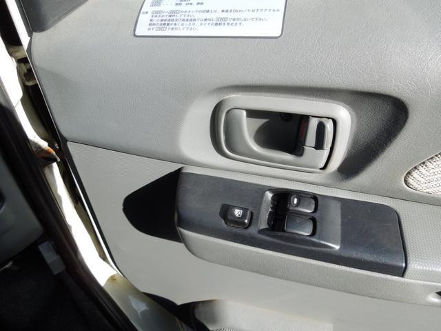 RX 4WD オートマ ナビ 社外スピーカー(15枚目)
