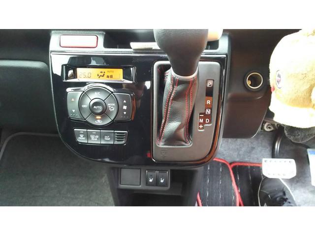 ベースグレード 4WD 軽自動車 ETC 5AT ターボ(15枚目)