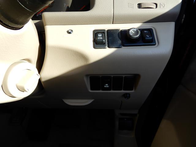 V-Gナビパッケージ 2WD スマートキー 本革巻きステア(11枚目)