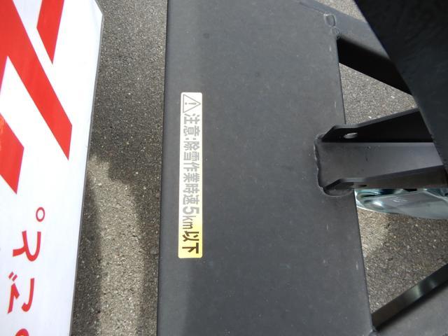 ジョイポップターボ 4WD 5速マニュアル スノープラウ付き(5枚目)