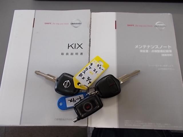 「日産」「キックス」「コンパクトカー」「長野県」の中古車16