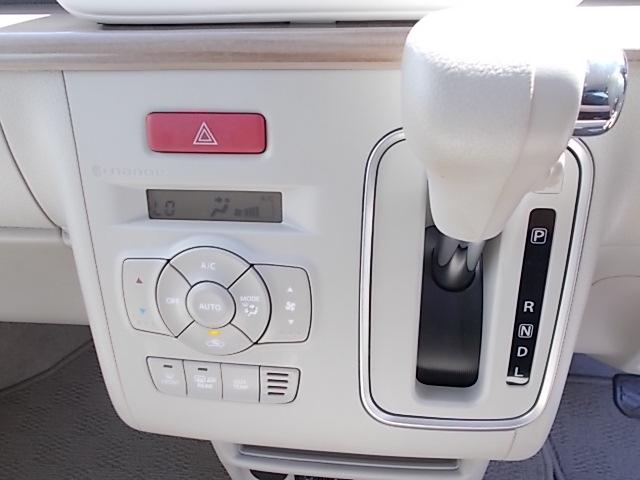 ナノイー付オートエアコン!便利です!