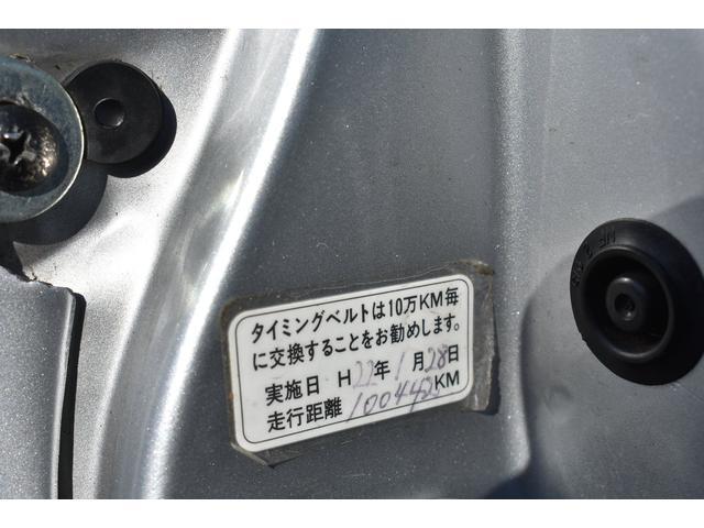 ベースグレード 車高調 社外マフラー(18枚目)