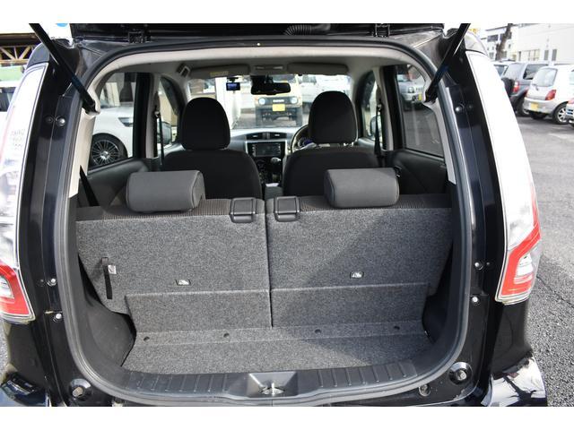 Tセーフティパッケージ メモリーナビ フルセグTV ドライブレコーダー パノラマービューモニター ETC プッシュスタート&スマートキー Bluetoothオーディオ&ハンズフリー シートヒーター 衝突軽減ブレーキ(14枚目)