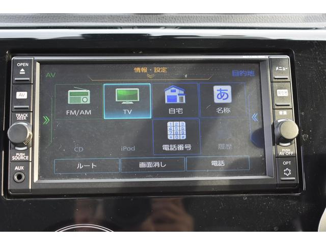 Tセーフティパッケージ メモリーナビ フルセグTV ドライブレコーダー パノラマービューモニター ETC プッシュスタート&スマートキー Bluetoothオーディオ&ハンズフリー シートヒーター 衝突軽減ブレーキ(16枚目)