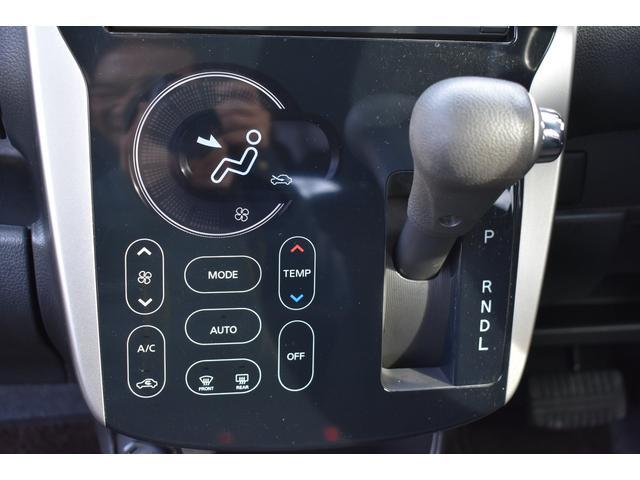 Tセーフティパッケージ メモリーナビ フルセグTV ドライブレコーダー パノラマービューモニター ETC プッシュスタート&スマートキー Bluetoothオーディオ&ハンズフリー シートヒーター 衝突軽減ブレーキ(17枚目)