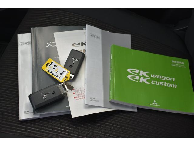 Tセーフティパッケージ メモリーナビ フルセグTV ドライブレコーダー パノラマービューモニター ETC プッシュスタート&スマートキー Bluetoothオーディオ&ハンズフリー シートヒーター 衝突軽減ブレーキ(20枚目)