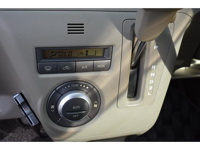 カスタムターボRSリミテッド 4WD ターボ ハイルーフ メモリーナビ フルセグTV 左パワースライドドア ETC バックカメラ Bluetoothオーディオ ハンズフリー DVD(19枚目)