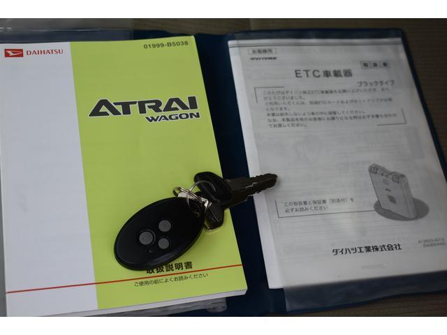 カスタムターボRSリミテッド 4WD ターボ ハイルーフ メモリーナビ フルセグTV 左パワースライドドア ETC バックカメラ Bluetoothオーディオ ハンズフリー DVD(20枚目)