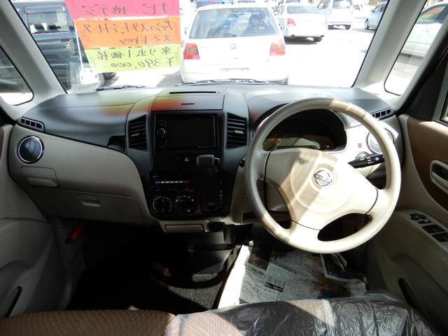 E 4WD シートヒーター Pスタート ナビ 地デジ(7枚目)
