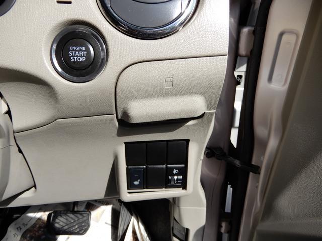 E 4WD シートヒーター Pスタート ナビ 地デジ(11枚目)