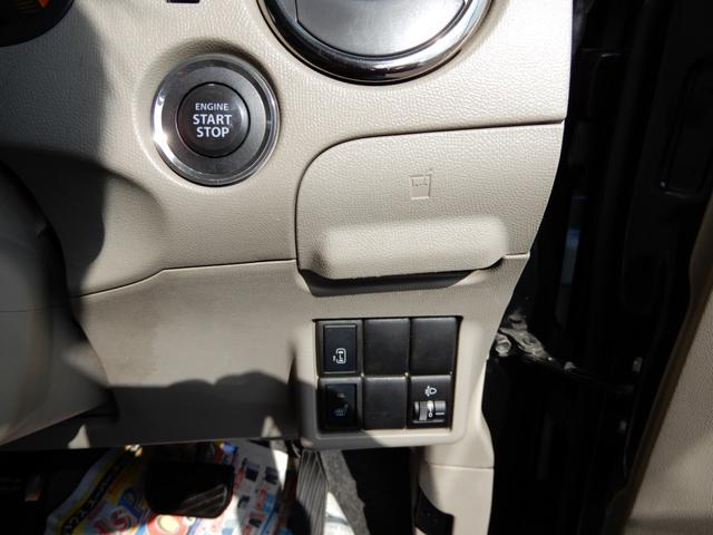 X 4WD シートヒーター 左側電動スライド Pスタート(13枚目)