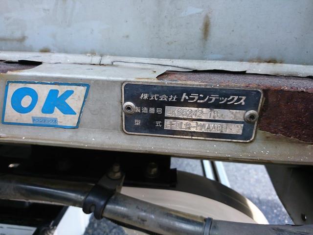 「その他」「ヒノレンジャー」「トラック」「新潟県」の中古車58