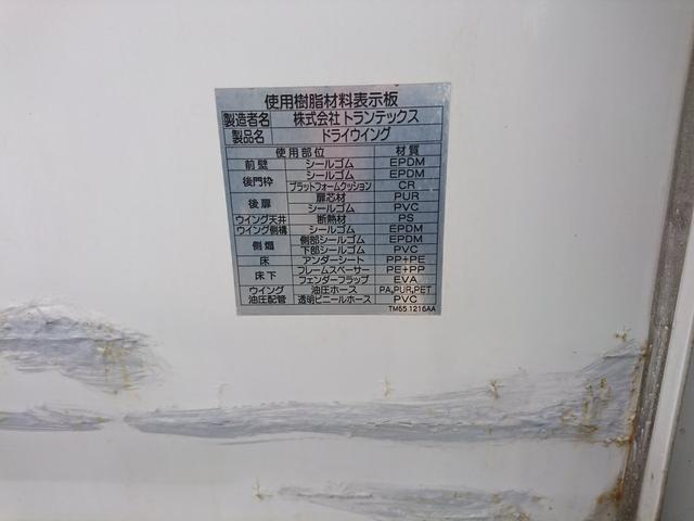 「その他」「ヒノレンジャー」「トラック」「新潟県」の中古車47