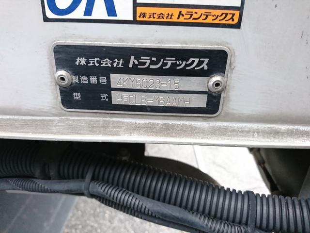 「その他」「ヒノレンジャー」「トラック」「新潟県」の中古車48