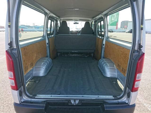 「トヨタ」「レジアスエースバン」「その他」「新潟県」の中古車7