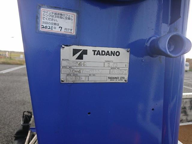 「その他」「デュトロ」「トラック」「新潟県」の中古車27