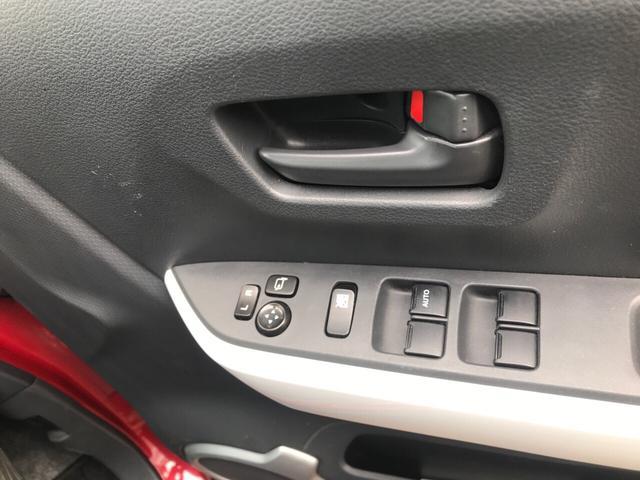 「マツダ」「フレアクロスオーバー」「コンパクトカー」「長野県」の中古車10