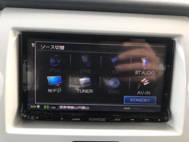 「マツダ」「フレアクロスオーバー」「コンパクトカー」「長野県」の中古車17