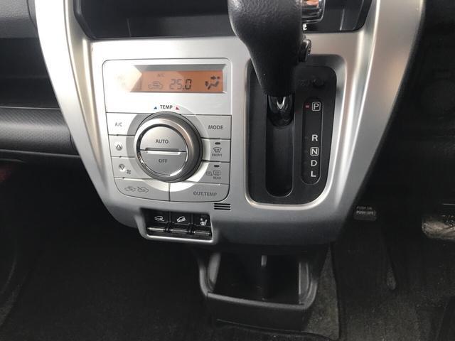「マツダ」「フレアクロスオーバー」「コンパクトカー」「長野県」の中古車18