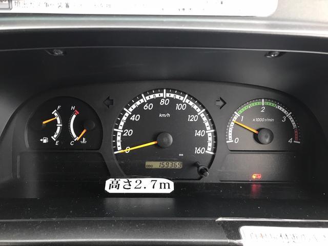 「その他」「リエッセII」「その他」「長野県」の中古車10