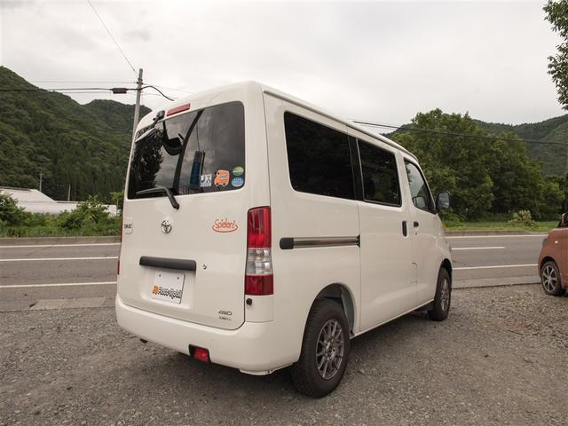 「トヨタ」「ライトエースバン」「その他」「長野県」の中古車15
