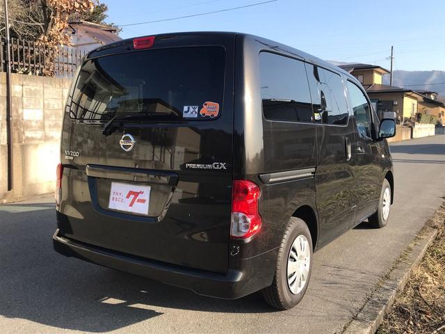 「日産」「NV200バネットワゴン」「ミニバン・ワンボックス」「長野県」の中古車4
